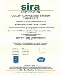 ISO9001:2008-2008 Certificate